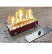 GLOSS FIRE Small fire RAL