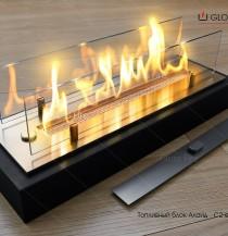 Gloss Fire Alaid Style K-С2